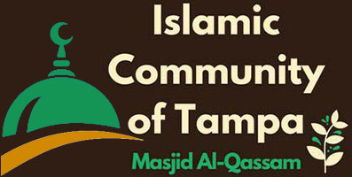 Islamic Community of Tampa Logo